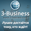 3-business
