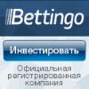 Bettingo