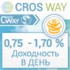 CrosWay