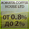 RobustaCoffee