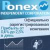 Ronex-ic