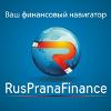 RusPranaFinance