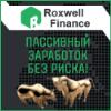 RoxFinance