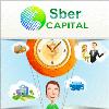 SberCapital