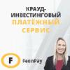 FeonPay