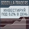 Godzilla-Traders