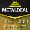 MetalDeal