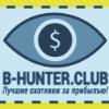 B-hunters.club
