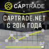 CapTrade