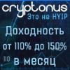 Cryptonus