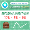 Global-Coin