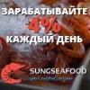 SungSeafood