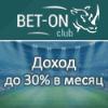 Bet-OnClub