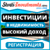 StortiInvest