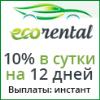 Ecorental