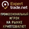 ExpertTrade