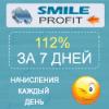 SmileProfit