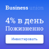 businessunion