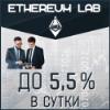 ethereumlab