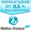 mellon-finance