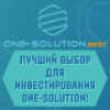 one-solution