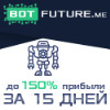 bot-future