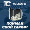 tc-auto
