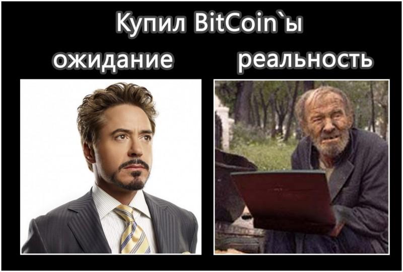 Анекдоты про криптовалюту