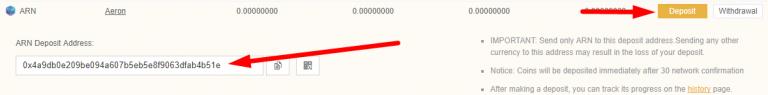 Binance - обзор криптовалютной биржи с минимальной комиссией