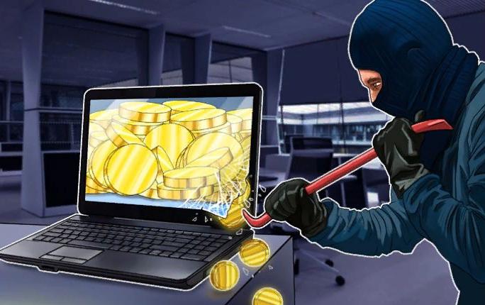 bitcoin 51 ataka