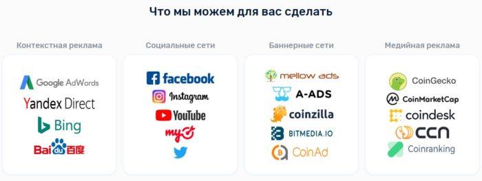 Яндекс ақшаға құмар