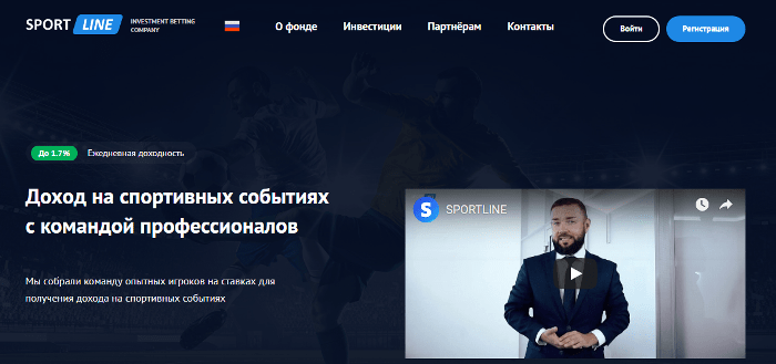 Обзор проекта SportLine