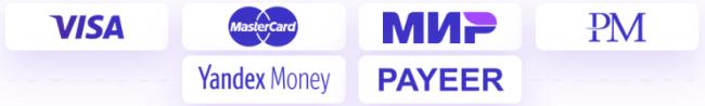 Платежные системы в проекте WCHouses