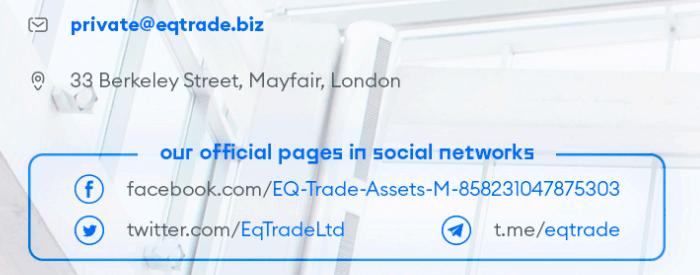 Контактные данные проекта EQTrade