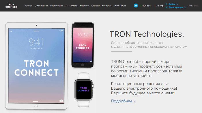 Обзор проекта Tron Connect