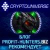 Обзор проекта Crypto Universe