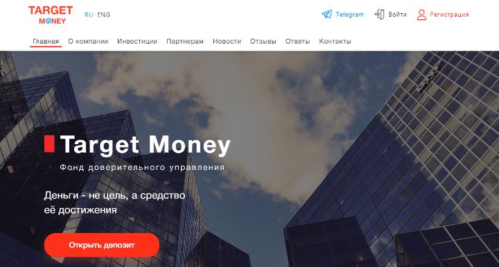 Обзор проекта Target Money