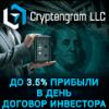 Обзор проекта Cryptengram