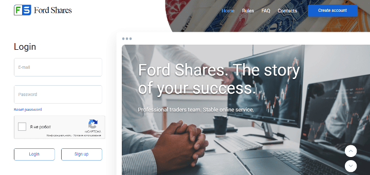 Обзор проекта Ford Shares