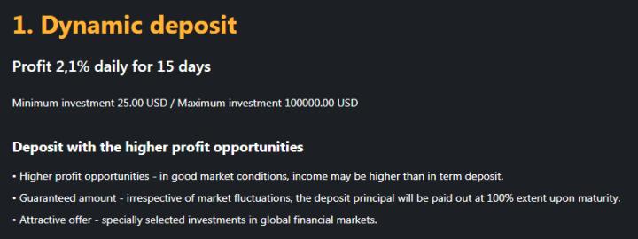 Инвестиционные планы проекта Amadeus Bank