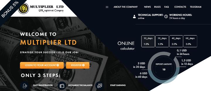 Обзор проекта Pay Multiplier