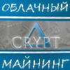 Обзор проекта Delta Crypt