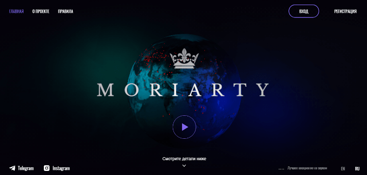 Moriarty-2 Project Overview