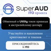 Обзор проекта SuperAUD ITO