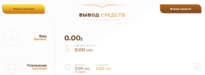 Withdraw funds in the Bitcoinge project