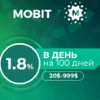 Mobit7 Project Overview