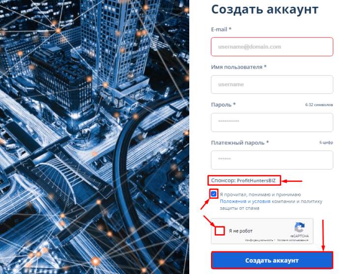 Регистрация в проекте 50 Capital