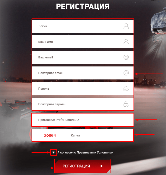 Регистрация в проекте F1 Start Invest