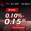 Обзор проекта F1 Start Invest