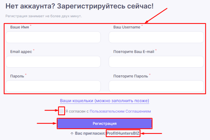 Регистрация в проекте Masteraux
